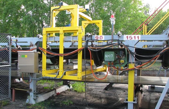 popiolomierz-radiometryczny-c512
